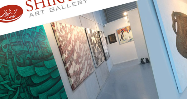 shirazi Art Gallery